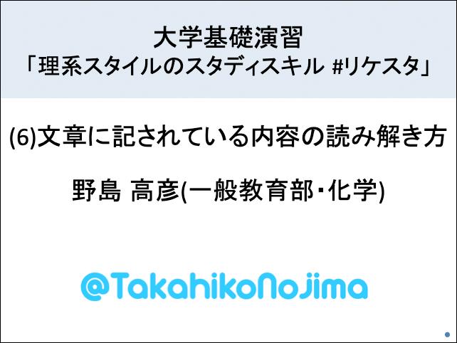 f:id:takahikonojima:20190607162222p:plain