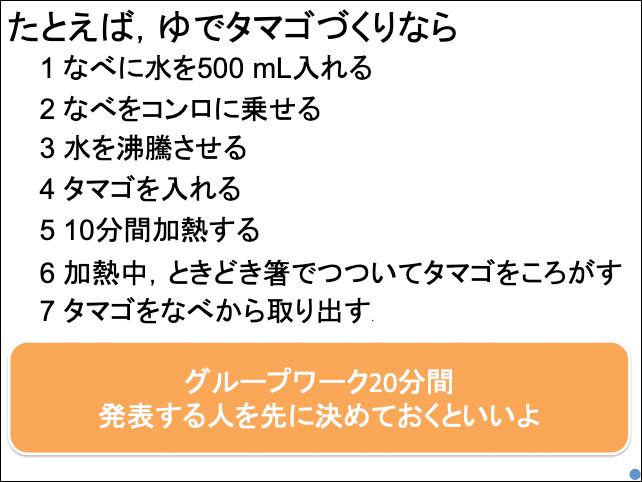 f:id:takahikonojima:20190607162304p:plain