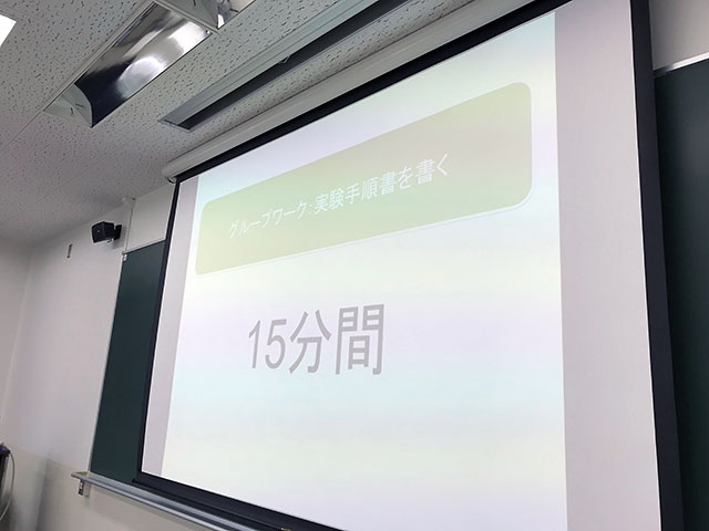 f:id:takahikonojima:20190607175838j:plain