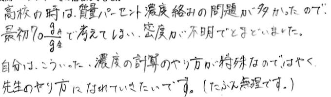 f:id:takahikonojima:20190609161124p:plain