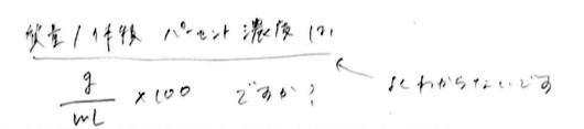f:id:takahikonojima:20190609162626p:plain
