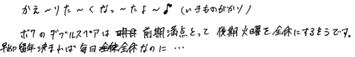 f:id:takahikonojima:20190614175052p:plain