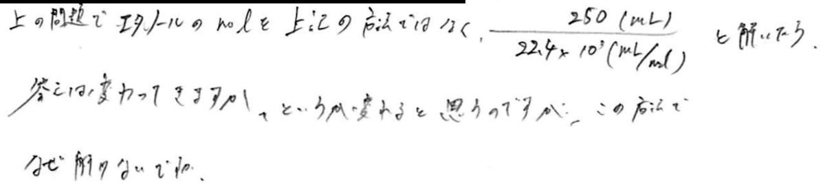 f:id:takahikonojima:20190628160447p:plain