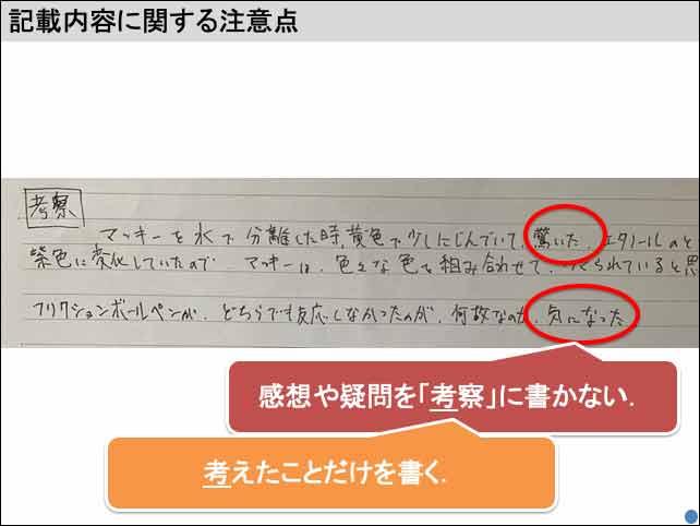 f:id:takahikonojima:20190628170954j:plain