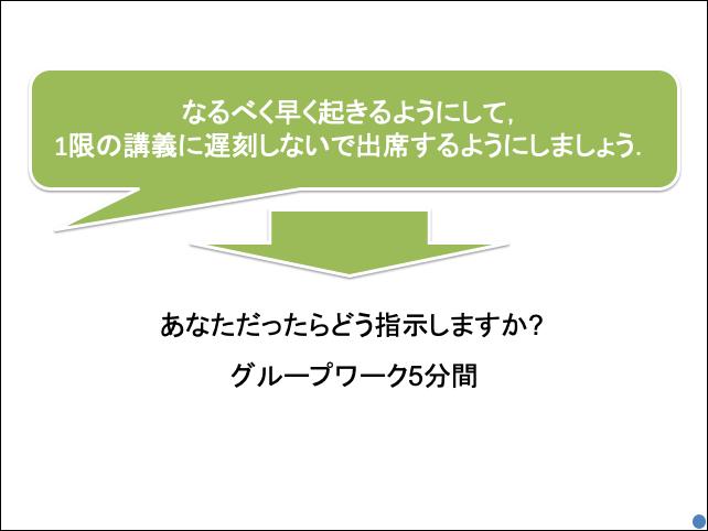 f:id:takahikonojima:20190628171100p:plain