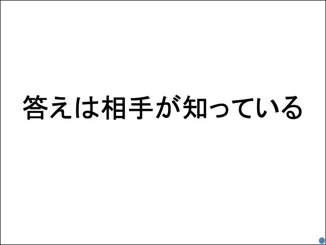 f:id:takahikonojima:20190628171153p:plain
