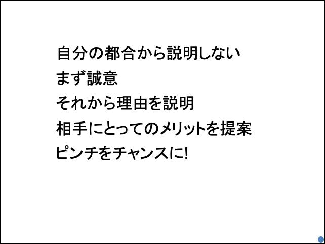 f:id:takahikonojima:20190628171704p:plain