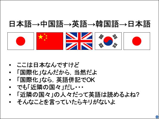 f:id:takahikonojima:20190629200901p:plain