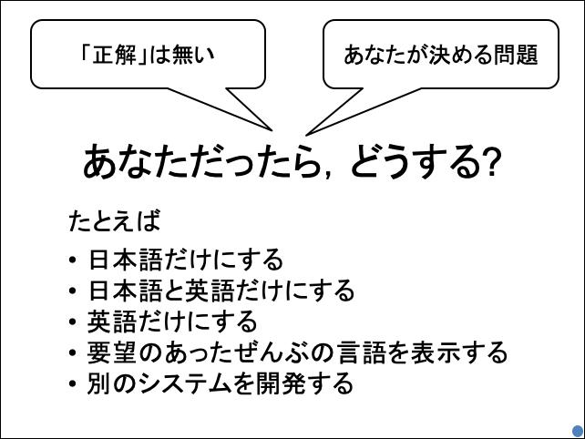 f:id:takahikonojima:20190629200910p:plain
