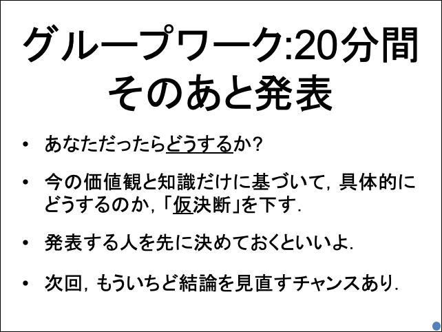f:id:takahikonojima:20190629200920p:plain
