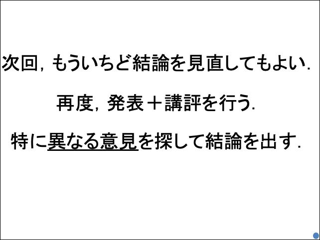 f:id:takahikonojima:20190629200942p:plain
