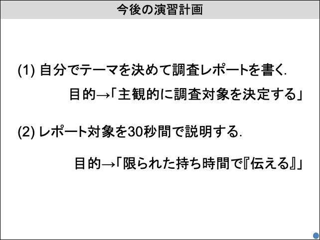 f:id:takahikonojima:20190629200956p:plain