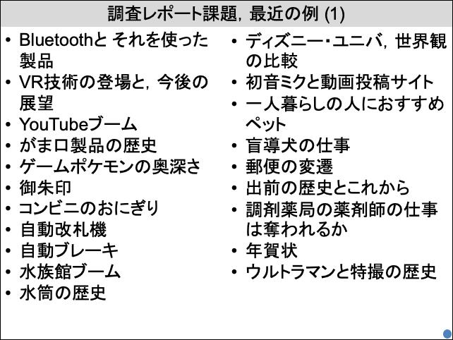 f:id:takahikonojima:20190629201022p:plain