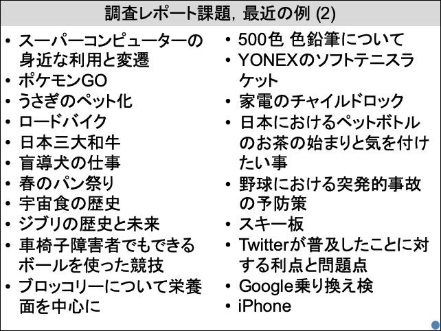 f:id:takahikonojima:20190629201029p:plain