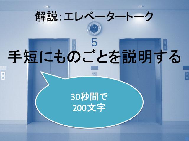 f:id:takahikonojima:20190629201050j:plain