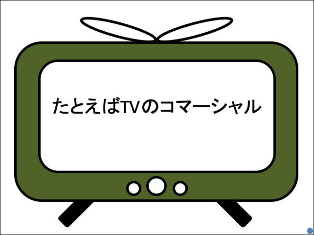 f:id:takahikonojima:20190629201110p:plain