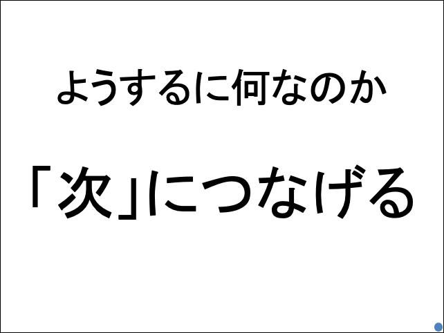 f:id:takahikonojima:20190629201118p:plain