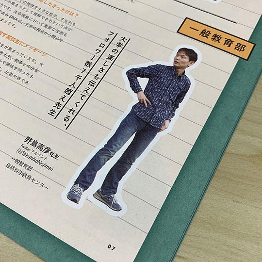 f:id:takahikonojima:20190630155015j:plain