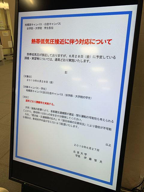 f:id:takahikonojima:20190630155209j:plain