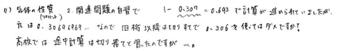 f:id:takahikonojima:20190709001623p:plain