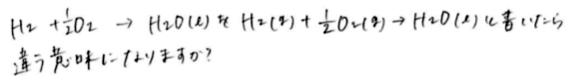 f:id:takahikonojima:20190709003618p:plain