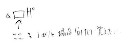 f:id:takahikonojima:20190709003654p:plain