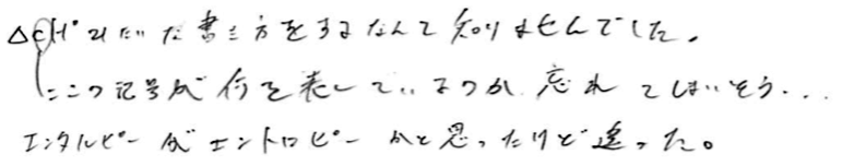 f:id:takahikonojima:20190709003710p:plain