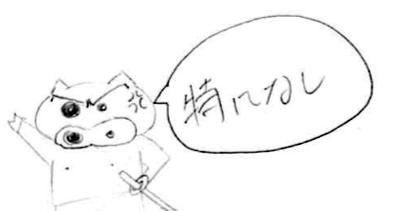 f:id:takahikonojima:20190709003725p:plain