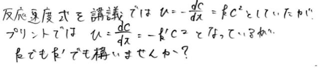 f:id:takahikonojima:20190713214609p:plain