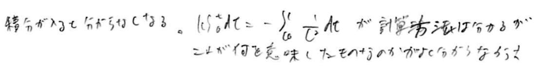 f:id:takahikonojima:20190713214617p:plain