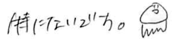 f:id:takahikonojima:20190713214627p:plain