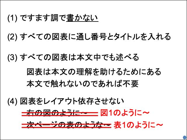 f:id:takahikonojima:20190722142320p:plain