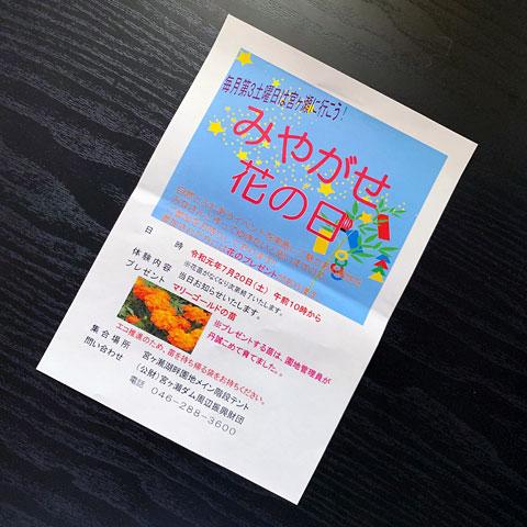 f:id:takahikonojima:20190807170738j:plain