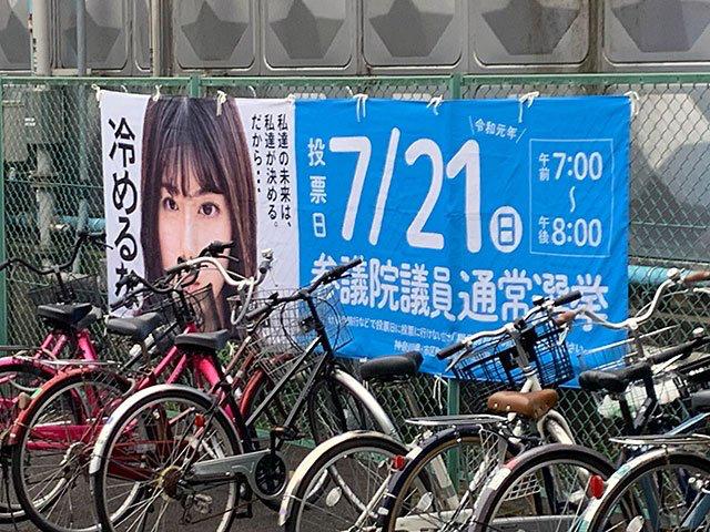 f:id:takahikonojima:20190812105301p:plain