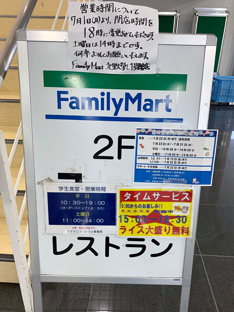 f:id:takahikonojima:20190812105401j:plain