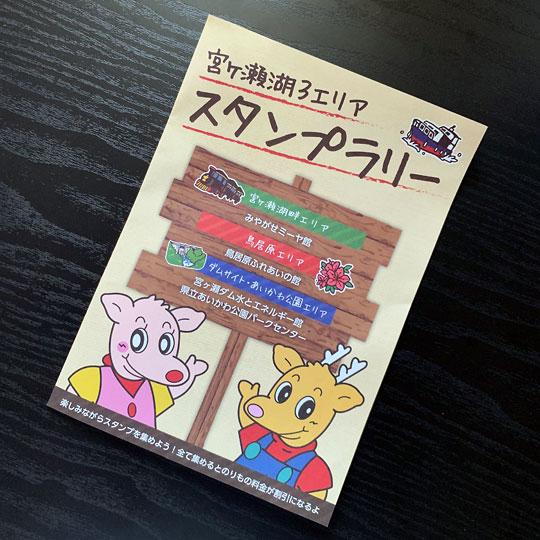 f:id:takahikonojima:20190812120013j:plain
