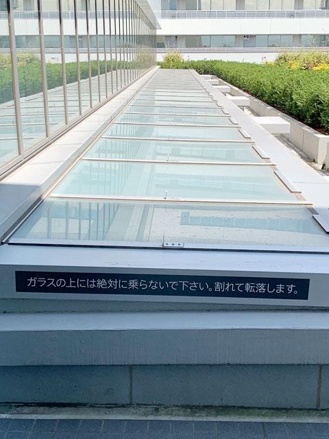 f:id:takahikonojima:20190814174352j:plain