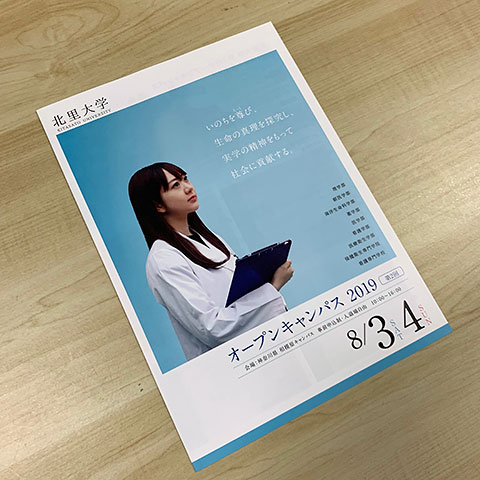 f:id:takahikonojima:20190828135741j:plain