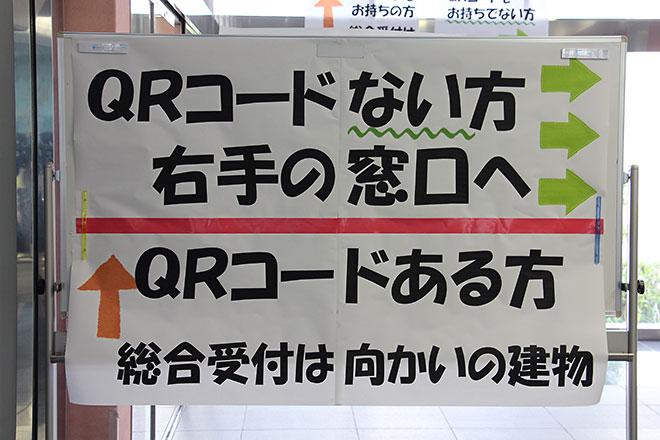 f:id:takahikonojima:20190828135815j:plain
