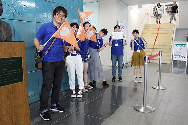 f:id:takahikonojima:20190828140034j:plain