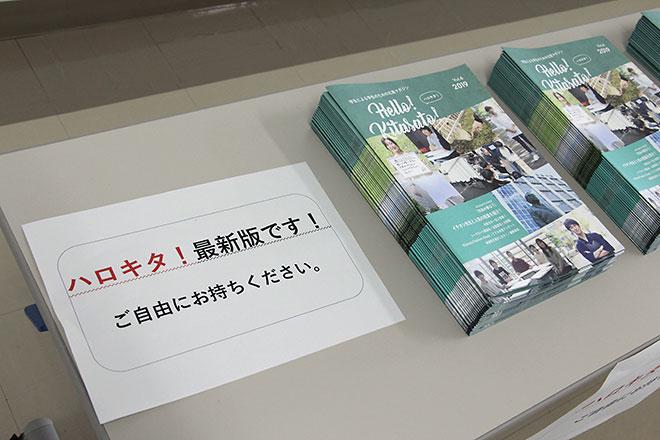 f:id:takahikonojima:20190828140330j:plain