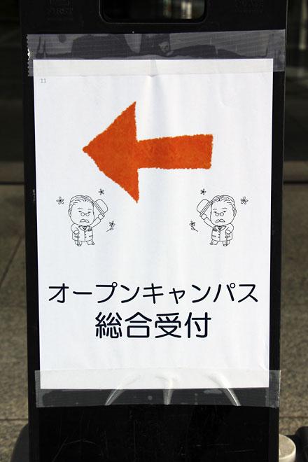 f:id:takahikonojima:20190828140413j:plain