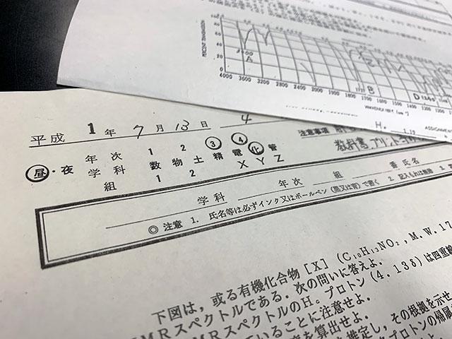 f:id:takahikonojima:20190831225538j:plain