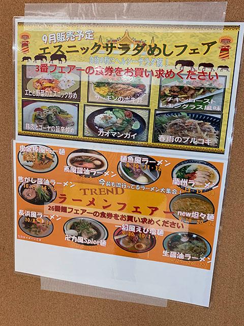 f:id:takahikonojima:20190831225802j:plain