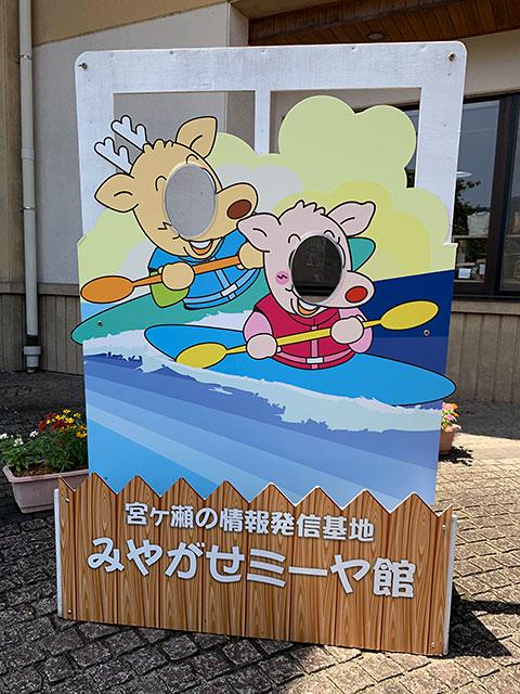 f:id:takahikonojima:20190903172831j:plain