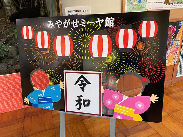 f:id:takahikonojima:20190903172843j:plain