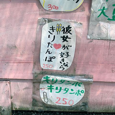 f:id:takahikonojima:20190903173022j:plain