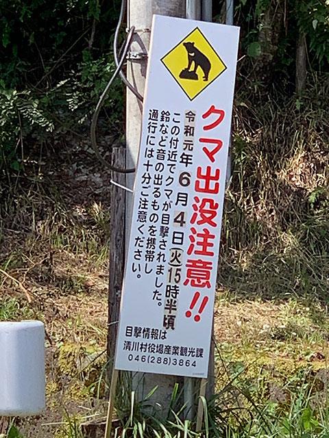 f:id:takahikonojima:20190903173051j:plain