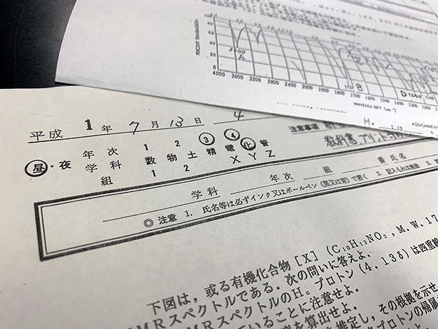 f:id:takahikonojima:20190909094335j:plain