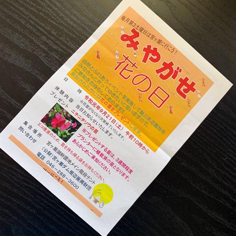 f:id:takahikonojima:20190909095111j:plain